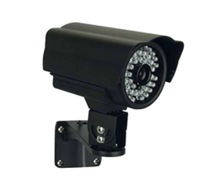 cctv security installation provider